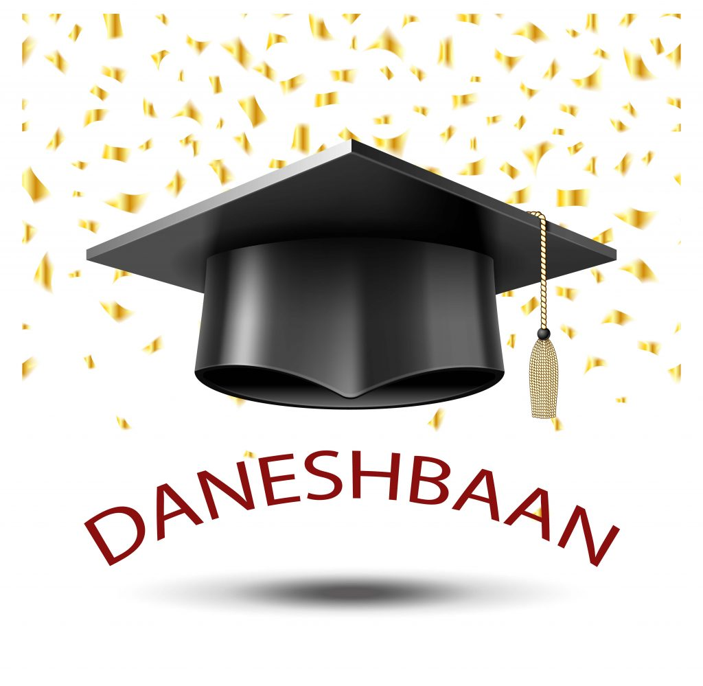 daneshbaan